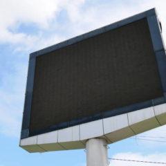 Les avantages d'installer un écran géant à LED pour son commerce